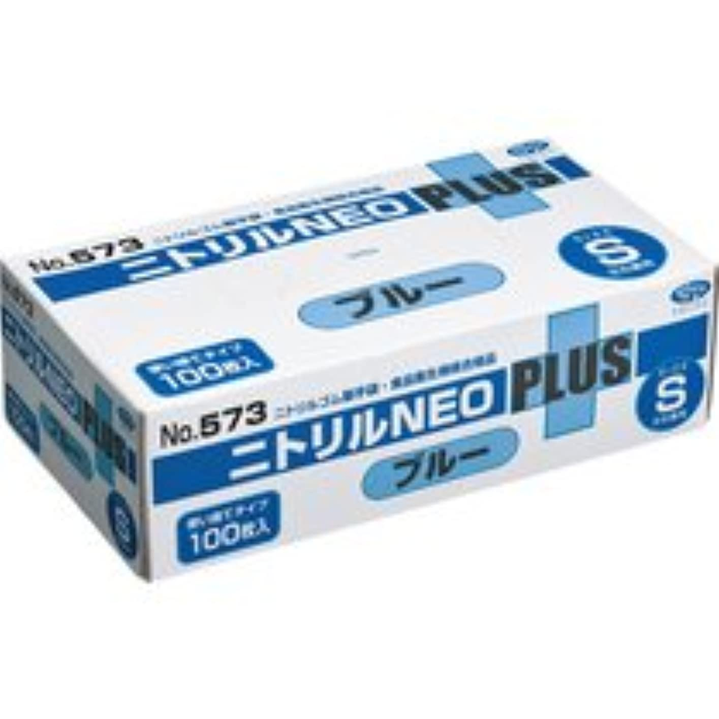 余計な結婚する日焼けエブノ ニトリルNEOプラス パウダーイン ブルー S NO-573 1箱(100枚)