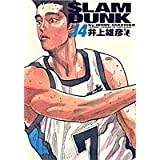 Slam dunk―完全版 (#14) (ジャンプ・コミックスデラックス)