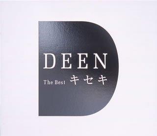 DEEN The BEST キセキ(初回生産限定盤)の詳細を見る