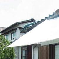 萩原工業 遮熱シート スノーテックス・クール 約2.7×3.6m 8枚入 代引不可