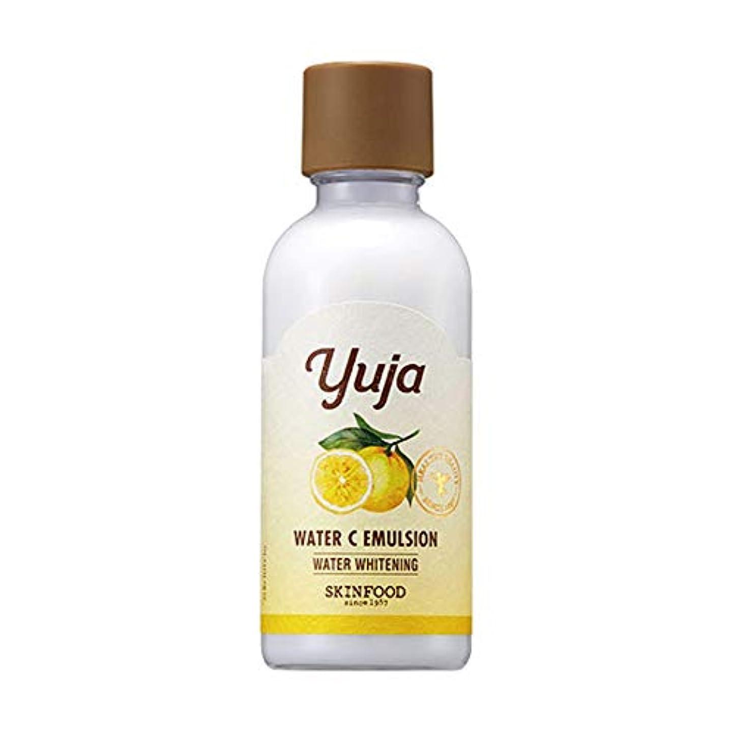 牛恐ろしい引くSkinfood Yuja Water Cエマルジョン/Yuja Water C Emulsion 160ml [並行輸入品]