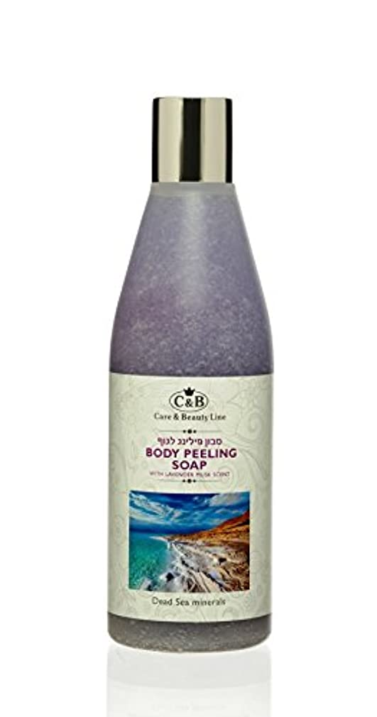 感嘆ペチュランス端末ラベンダーとじゃ香の香り付き全身皮むき石鹸 400mL 死海ミネラル 皮膚 (Body Peeling Soap)