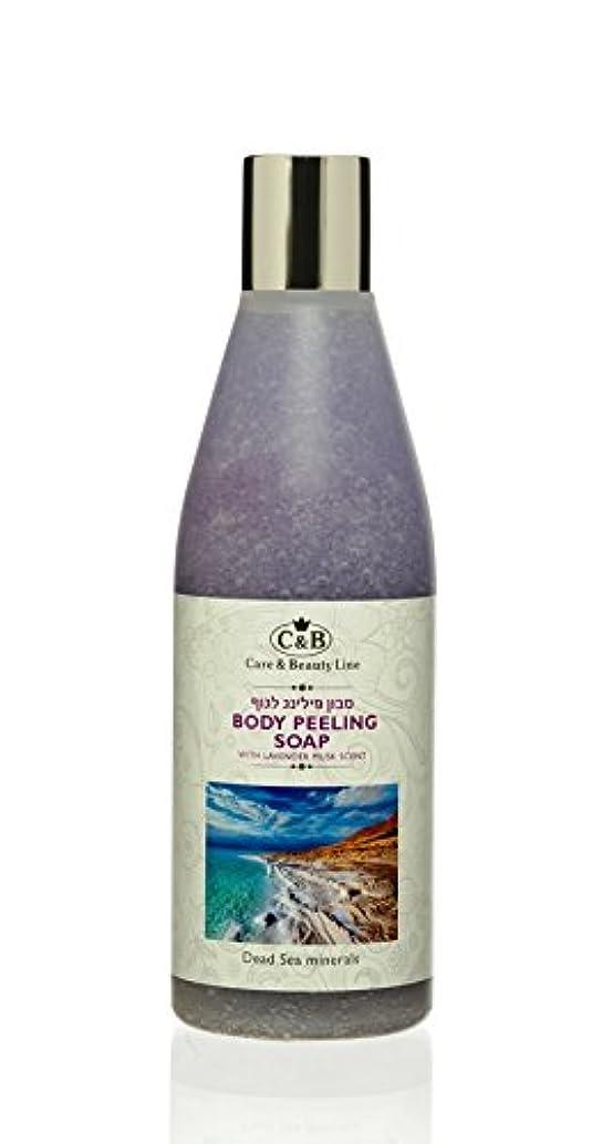 海外でまもなくめんどりラベンダーとじゃ香の香り付き全身皮むき石鹸 400mL 死海ミネラル 皮膚 (Body Peeling Soap)