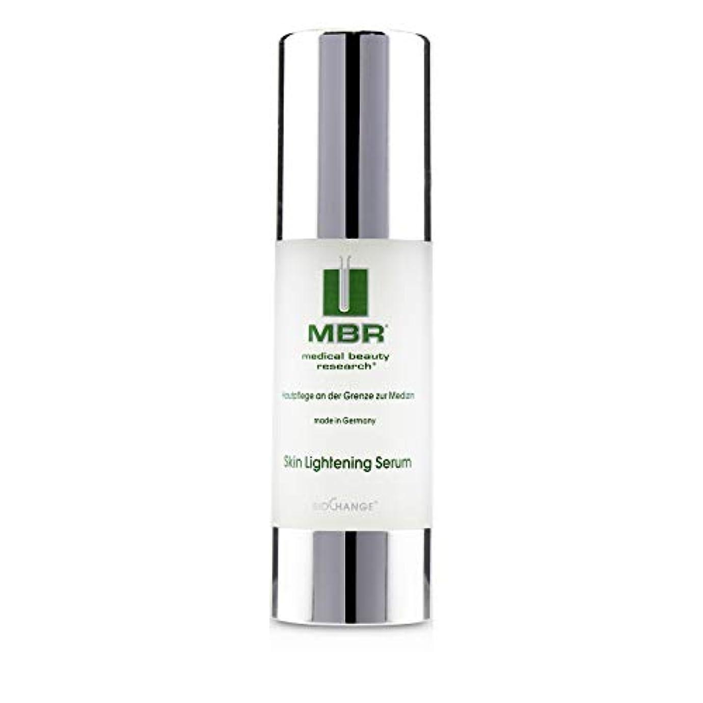 振りかけるどこでも手当MBR Medical Beauty Research BioChange Skin Lightening Serum 30ml/1oz並行輸入品