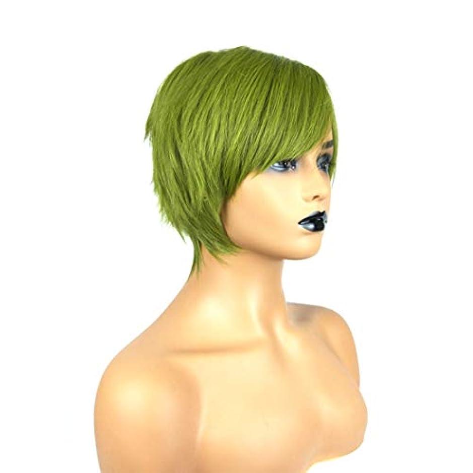 引き付ける頭涙が出るSummerys フラットグリーン前髪ストレートグリーンショートストレートヘアショートボブヘアかつら