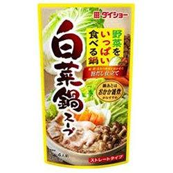 ダイショー 野菜をいっぱい食べる鍋 白菜鍋スープ 750g×10袋入×(2ケース)