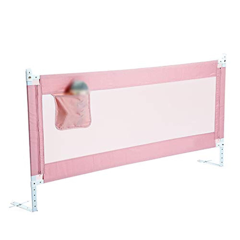 ベビープレイペン ベビーベッドガードレールベビー飛散防止ベッドフェンス垂直リフティング5スピード調節可能な子供用ベッドバッフル、ピンク(1スライス) (サイズ さいず : 220cm)