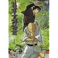 佐武と市捕物控 Vol.9