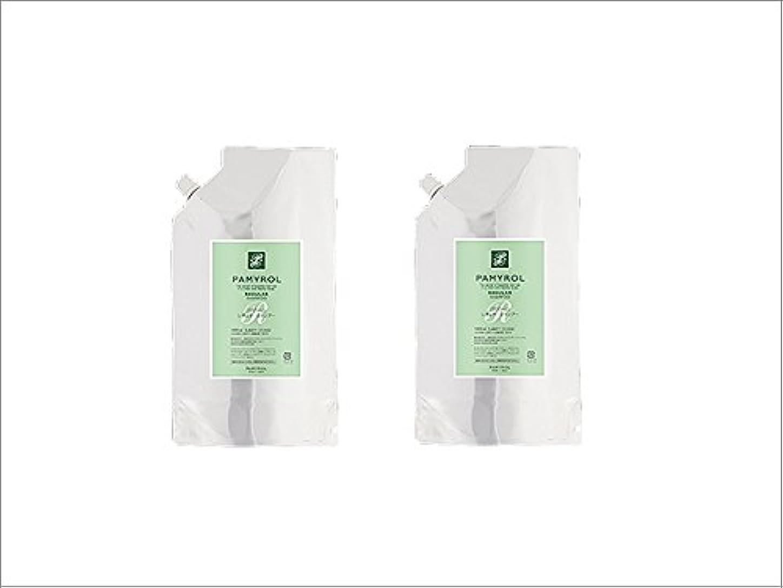 チョコレート小売認知パミロール レギュラーシャンプー1000mlパウチ 2袋セット