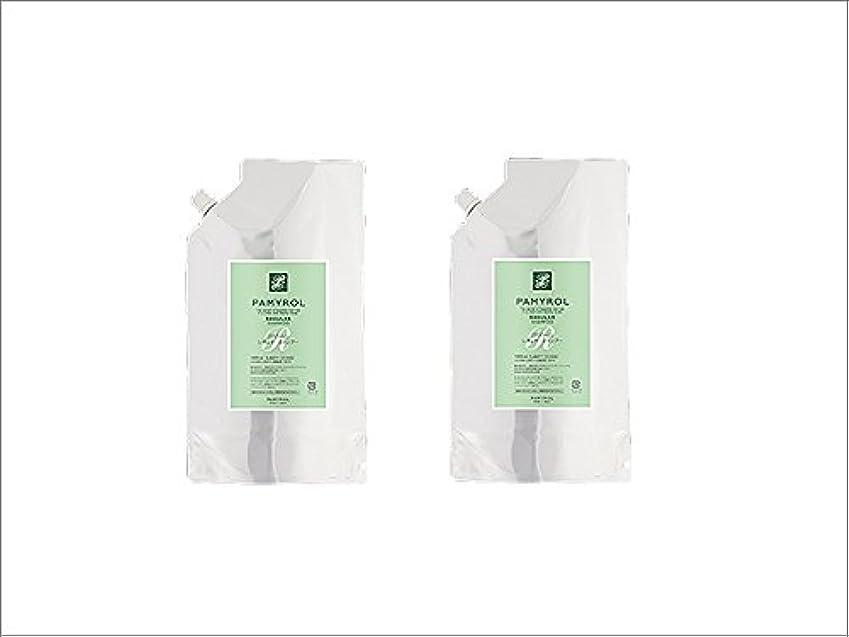 抗生物質ダーツサロンパミロール レギュラーシャンプー1000mlパウチ 2袋セット