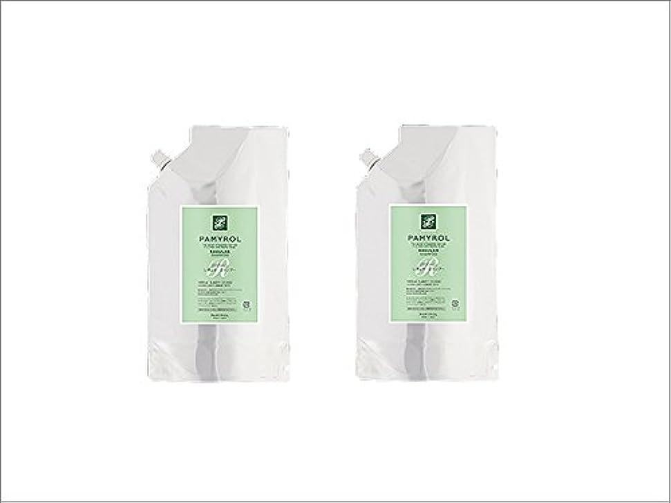 順番またはかなりパミロール レギュラーシャンプー1000mlパウチ 2袋セット