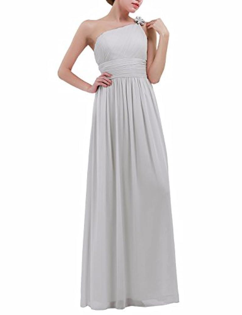 閉じるシャーク同種のYiZYiF DRESS レディース US サイズ: 8 カラー: グレー