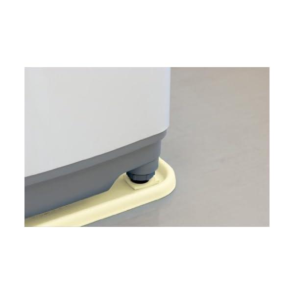 洗濯機トレイ 二槽式用(アイボリー)の紹介画像3