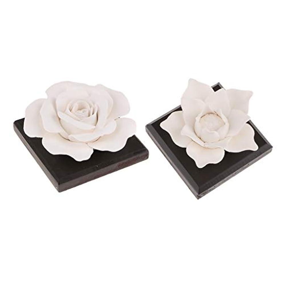 単なる神経チートB Baosity 2個 セラミック 花 エッセンシャルオイル 香水 香り ディフューザー 空気清浄 装飾