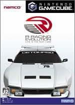 R:RACING EVOLUTION (PAC-MAN VS.付き)
