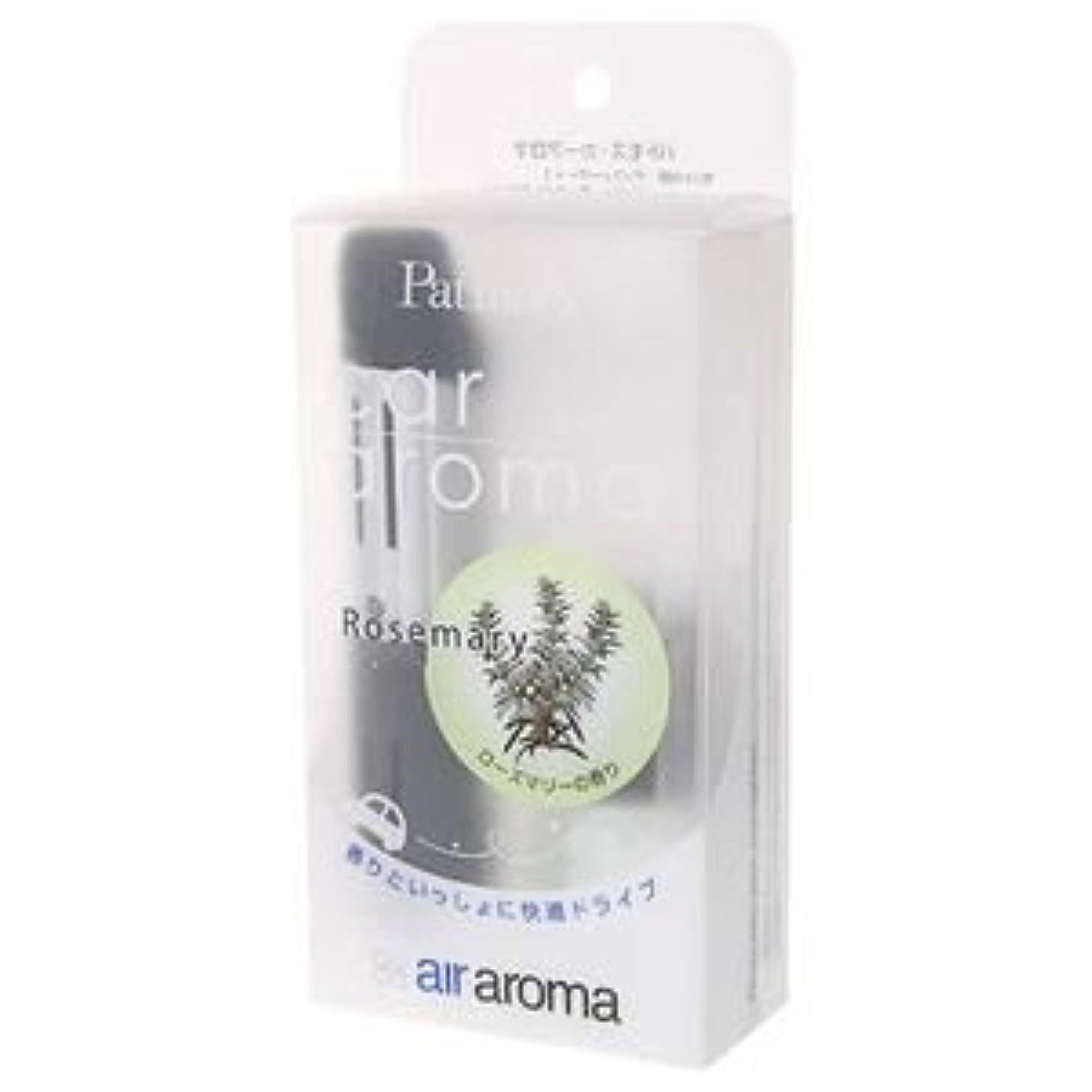 負防止強制的カーアロマ ローズマリーの香り