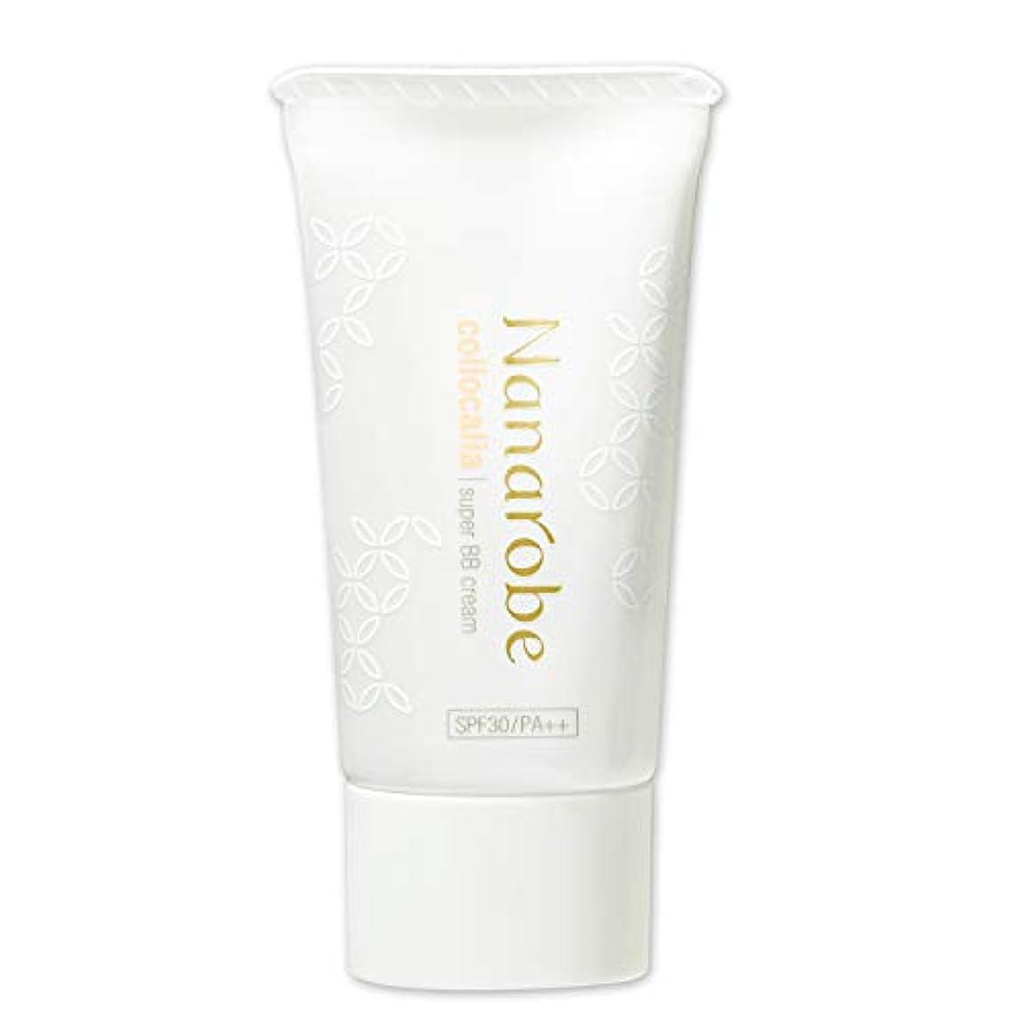 リマ扇動推進力ナナローブ (Nanarobe) BBクリーム 化粧下地 ファンデーション コロカリア UV SPF30 PA++ 30g