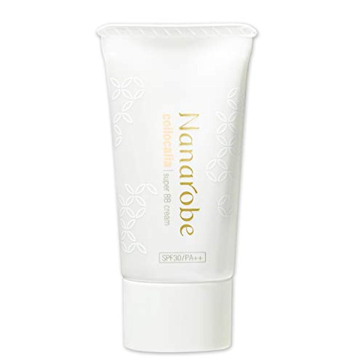 光沢のある定義する男らしいナナローブ (Nanarobe) BBクリーム 化粧下地 ファンデーション コロカリア UV SPF30 PA++ 30g