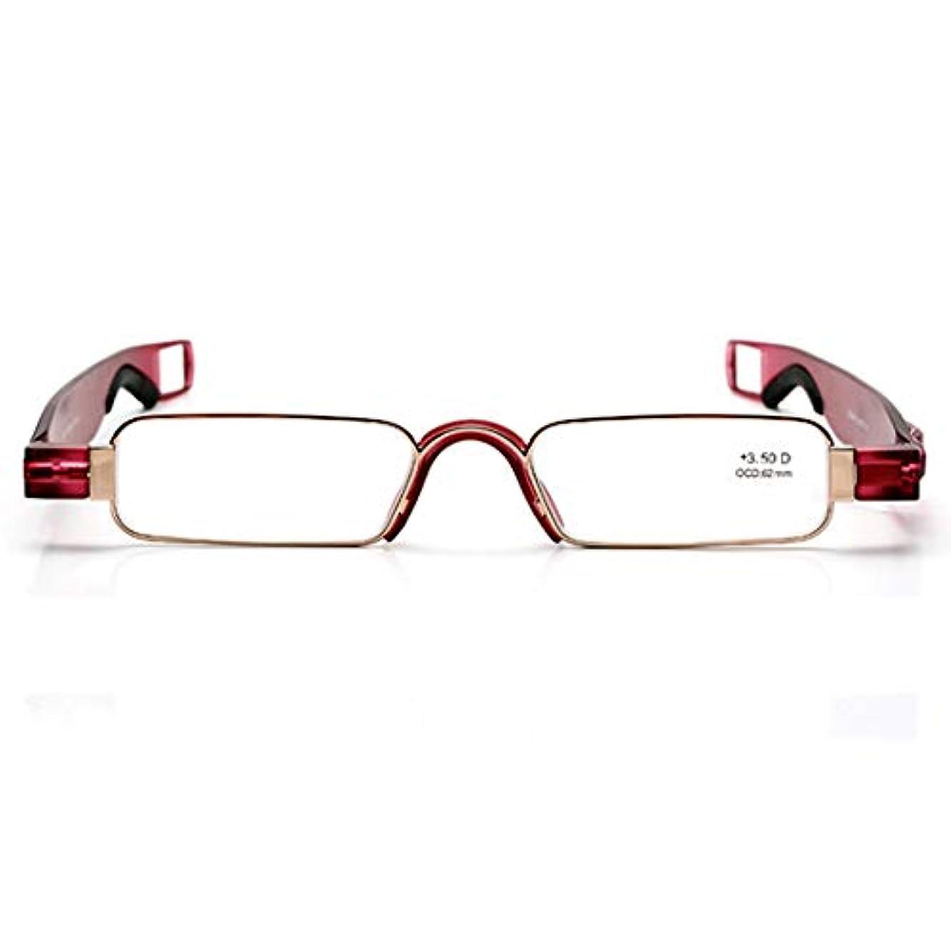 エジプト水分引き金折りたたみ老眼鏡、360 Hd春ヒンジファッション、男性と女性に適した様々な色