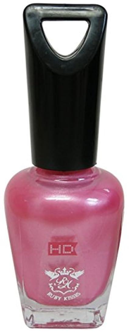 思春期のガラスアジア人HDポリッシュ Pink Pearl HDP612J