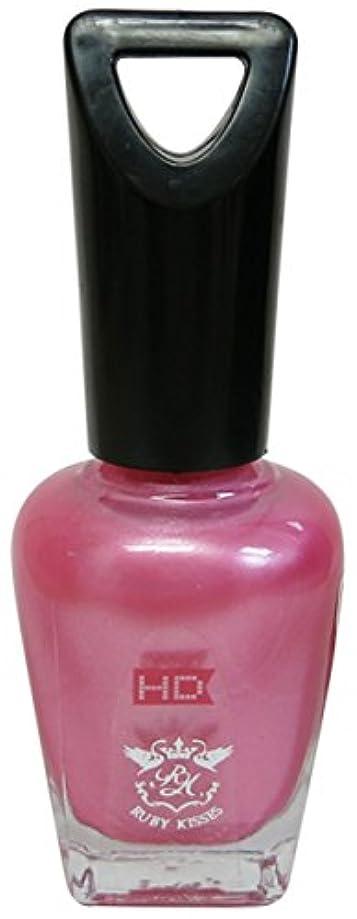 ご覧ください支払いフルーツ野菜HDポリッシュ Pink Pearl HDP612J