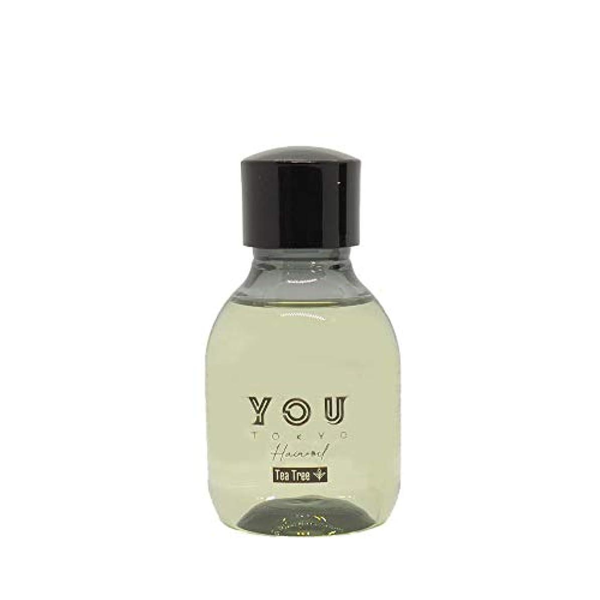 腹痛ペレグリネーション呼吸する雨の日の ヘアオイル 香り控えめ YOU TOKYO くせ毛 まとまる 洗い流さない メンズ 可