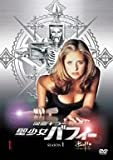 吸血キラー 聖少女バフィー シーズン1 Vol.1 [DVD]