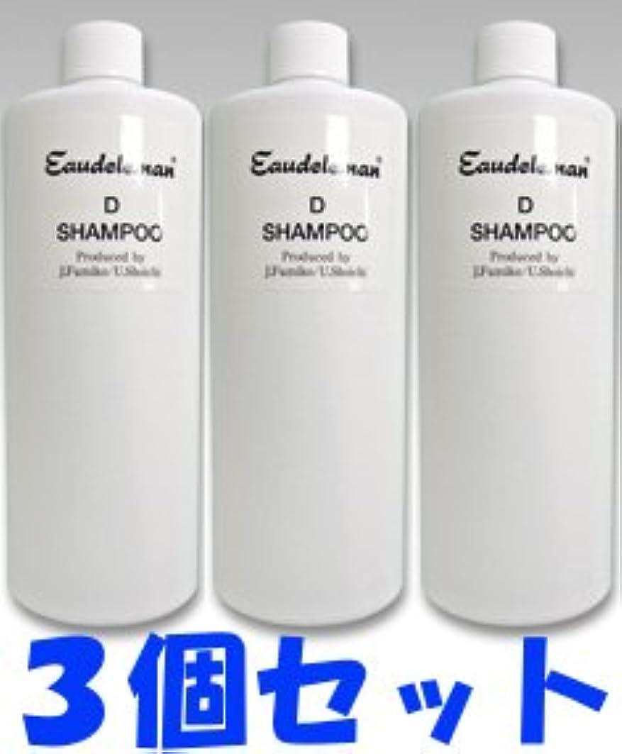 スナッチ凝縮する音オードレマン Dシャンプー 500ml×3個セット(医薬部外品)