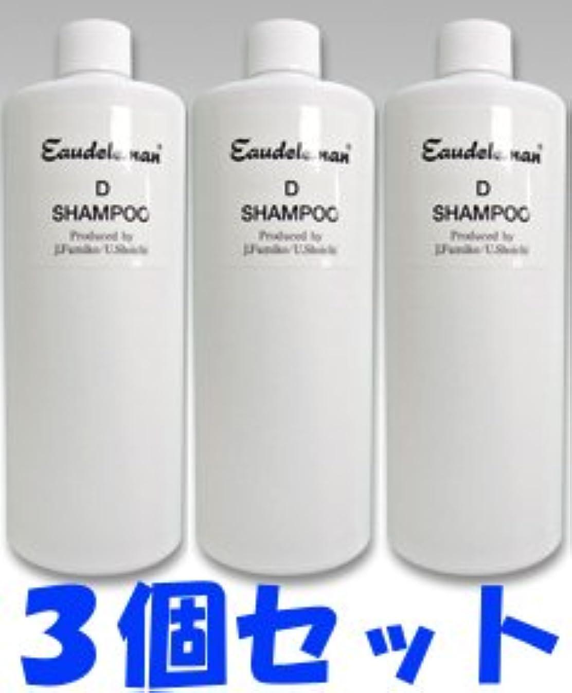 下向きペッカディロ平手打ちオードレマン Dシャンプー 500ml×3個セット(医薬部外品)