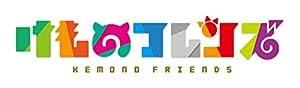 【早期購入特典あり】フレ! フレ! ベストフレンズ(CD+DVD)(初回限定盤A)+TVアニメ『けものフレンズ』キャラクターソングアルバム「Japari Café2」(CD)(2タイトル同時購入特典ネックストラップ付きチケットホルダー/期間限定~10/15 23:59まで))