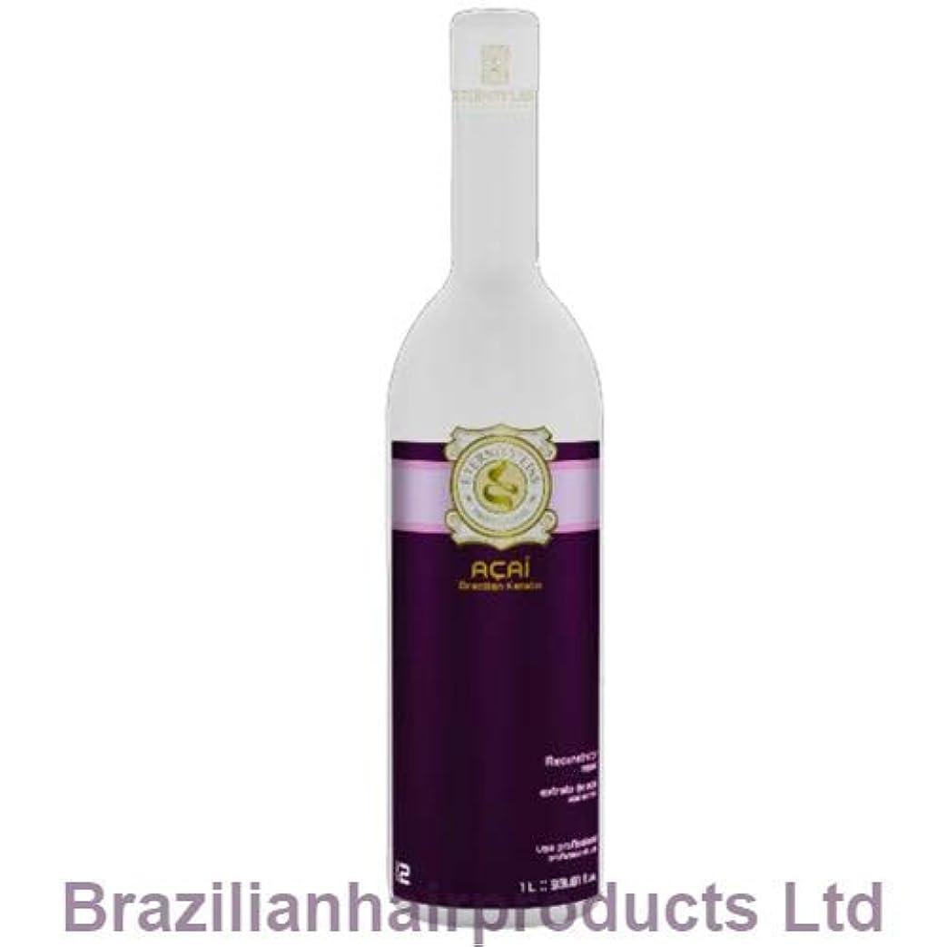 下位湿気の多い作動するエタニティー?リス(Ete??rnity'Liss) ブラジリアン?アサイケラチン?ブロードライトリートメント キット ステップ2 (ケラチンのみ)