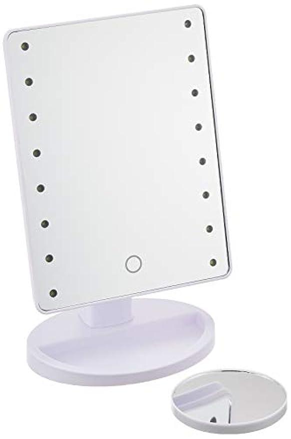 ピアースかすれた第九HAC ハック 16LED拡大鏡付きメイクアップミラー