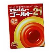 ◆ボンカレーゴールド21 甘口210g