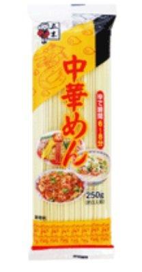 五木食品 中華めん (乾麺)1袋250g 1箱:20個入り...