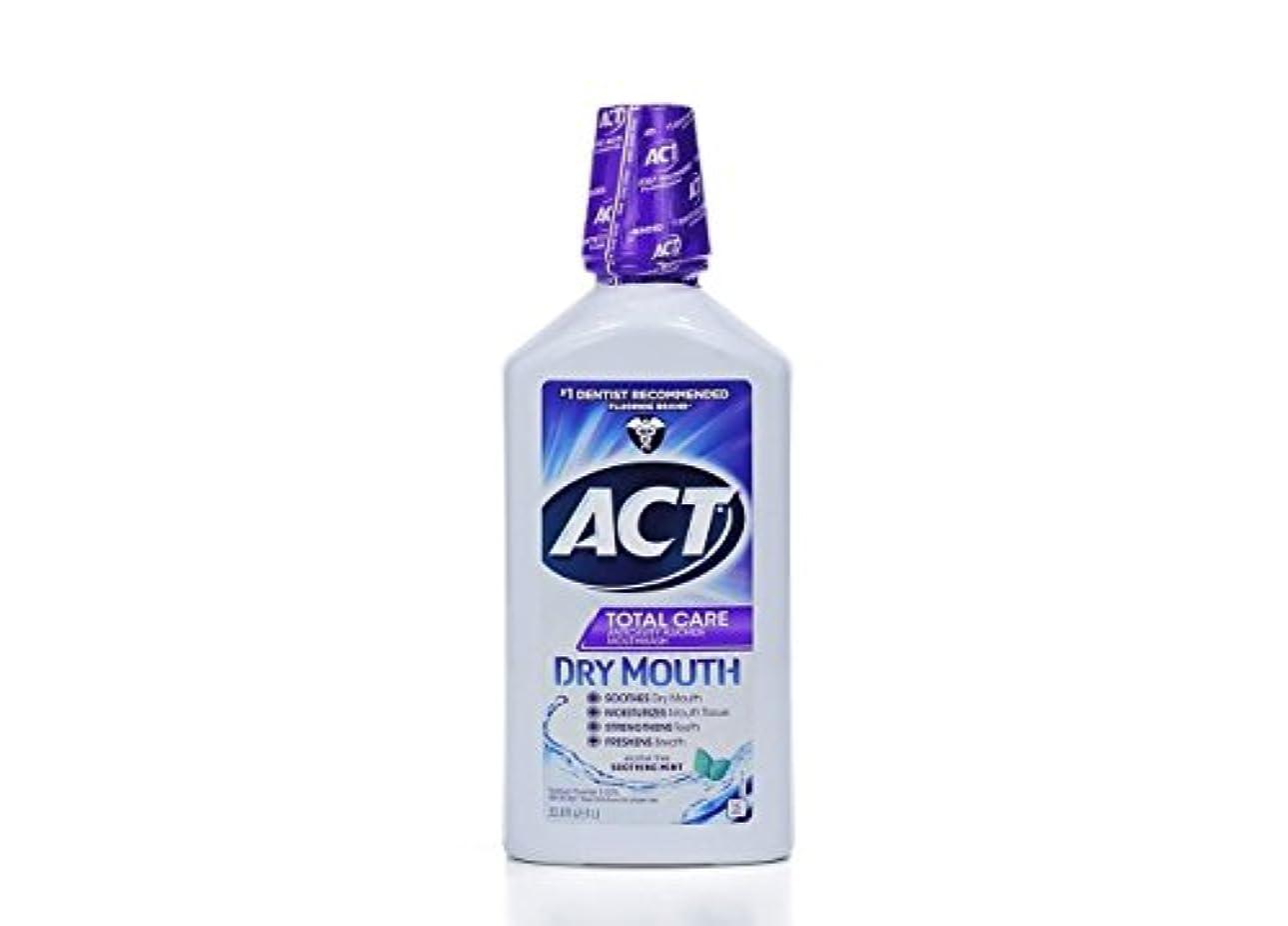 約束する地上のフィヨルドCHATTEM社 ACT トータル ケア抗虫歯フッ化物リンス 口褐用 33.8fl.oz