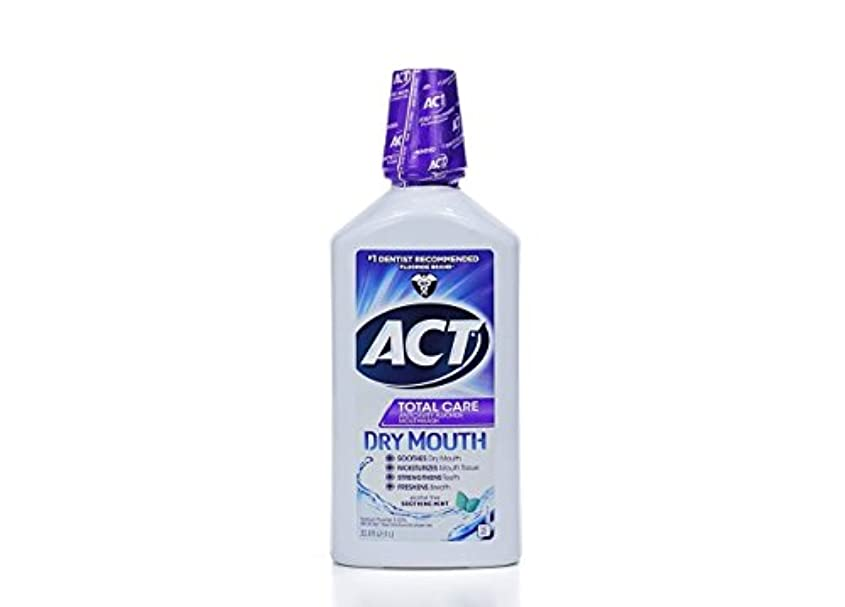 ビジュアル太い徹底的にCHATTEM社 ACT トータル ケア抗虫歯フッ化物リンス 口褐用 33.8fl.oz