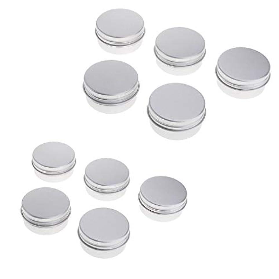 Hellery パーツボックス アルミ缶 アルミネジキャップ缶 ジュエリー収納 DIY手作り用品 10ピース