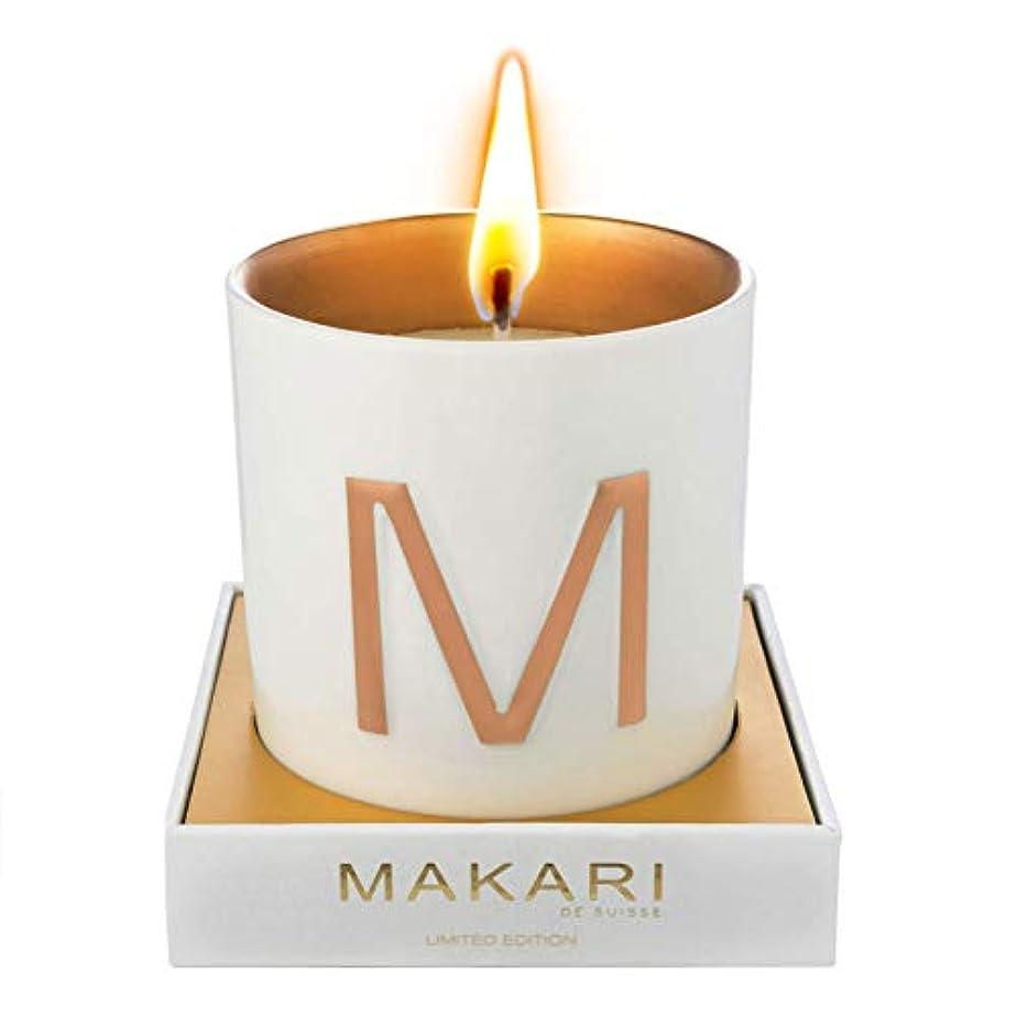 毛皮折る店員MAKARI フレグランス付き家庭&バス用キャンドル -完全天然素材ソイワックスにラグジュリアスな香りを染み込ませています。ラベンダー、クローブ、ローズの香り|女性へのプレゼントに|コーヒーテーブルのアクセントに|長時間燃焼...