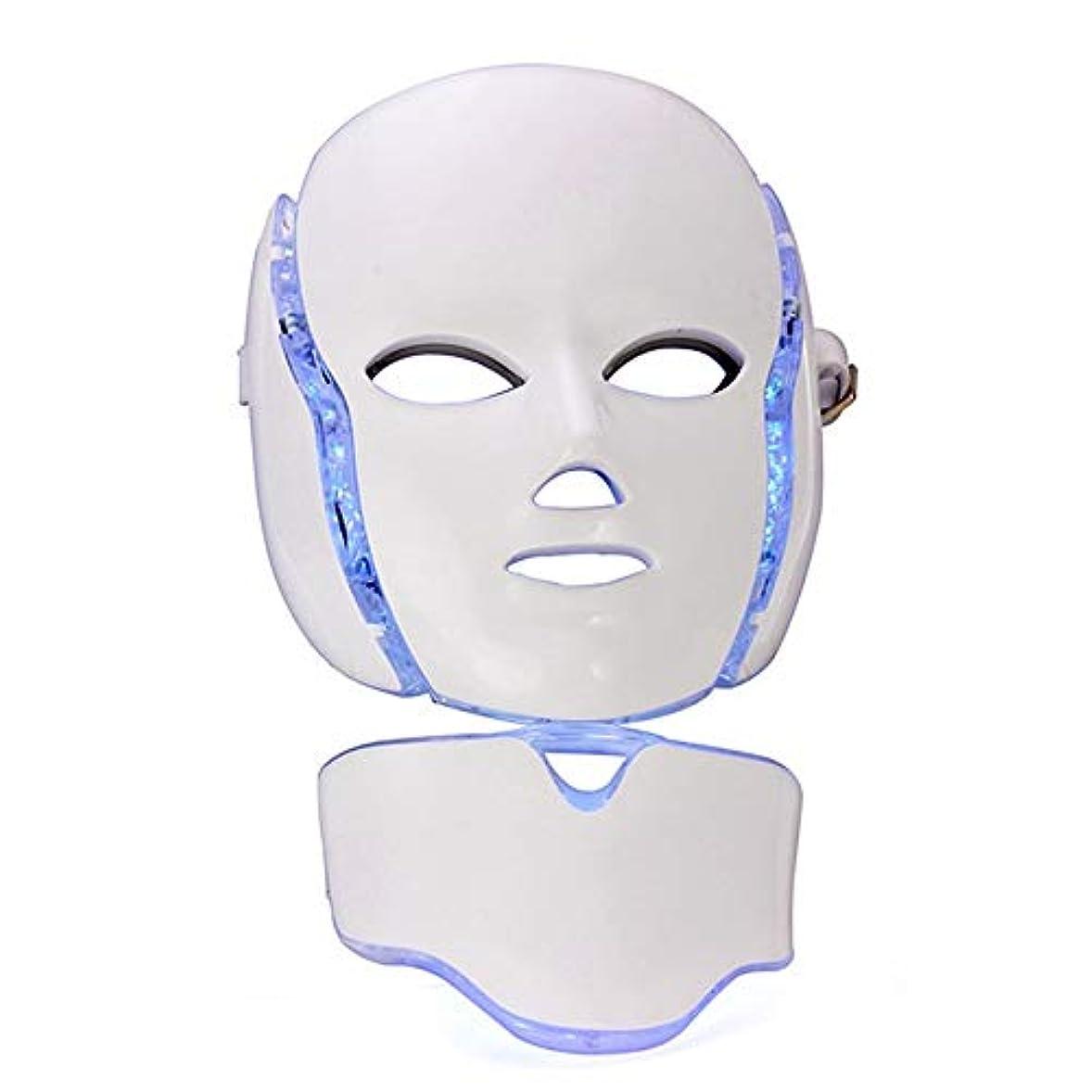 バケットダムブルジョンライトセラピーマスクは、ライトセラピーは首にきび治療7色フォトンフェイスマスクマシンはホワイトニングと肌の若返りライトセラピーにきびマスクディープリペアアンチエイジングマスク (Color : White)