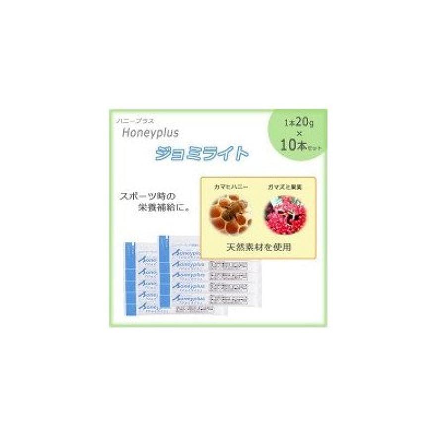 Honeyplus(ハニープラス) ジョミライト 10本セット 美味しくて飲みやすい 回復系スポーツサプリメント