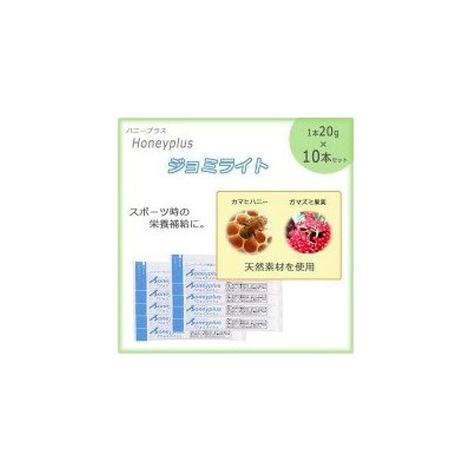 それに応じて推測する以降Honeyplus(ハニープラス) ジョミライト 10本セット 美味しくて飲みやすい 回復系スポーツサプリメント