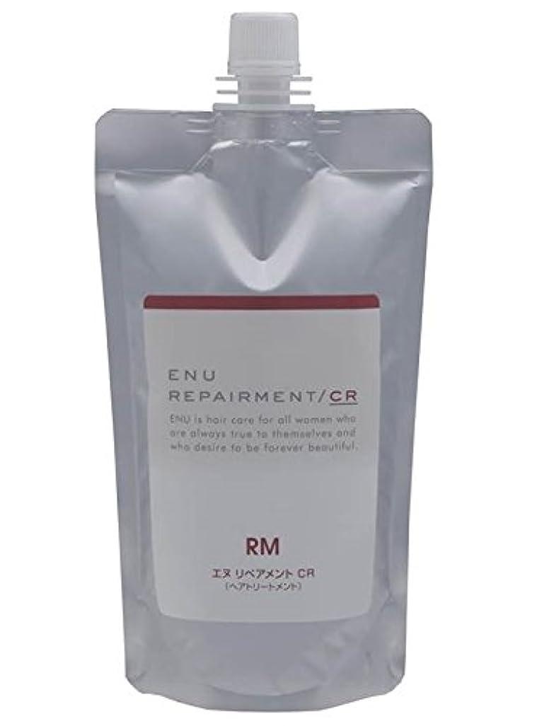 検体かなりいま中野製薬  ENU エヌ リペアメント CR レフィル 400g