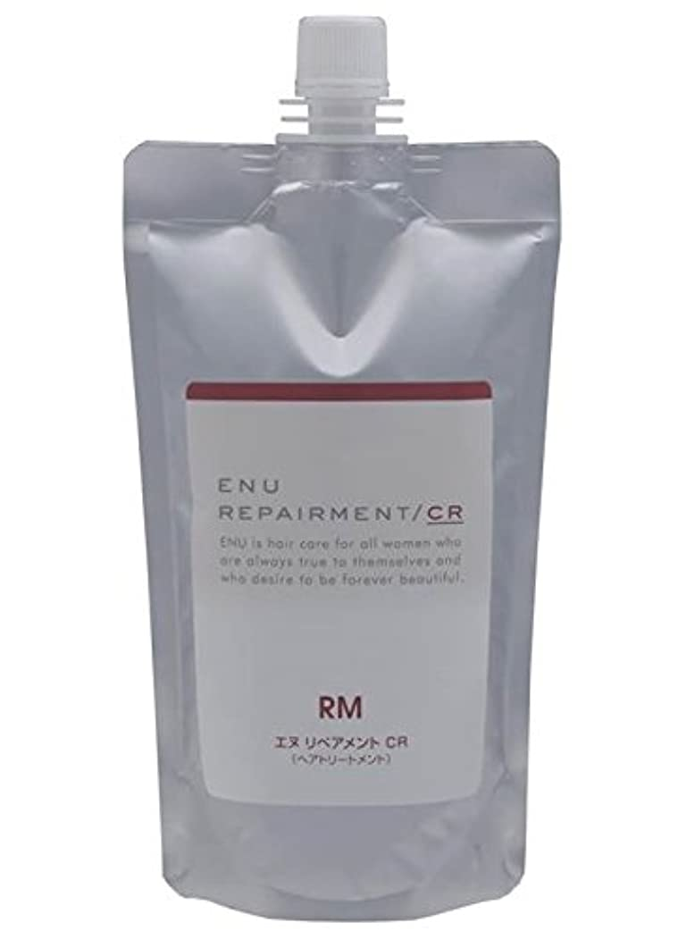 人質放送険しい中野製薬  ENU エヌ リペアメント CR レフィル 400g