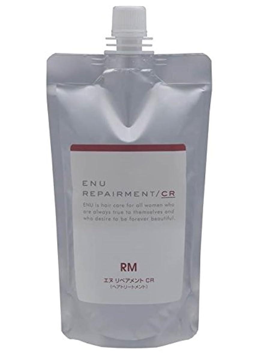 痛み計算する精度中野製薬  ENU エヌ リペアメント CR レフィル 400g