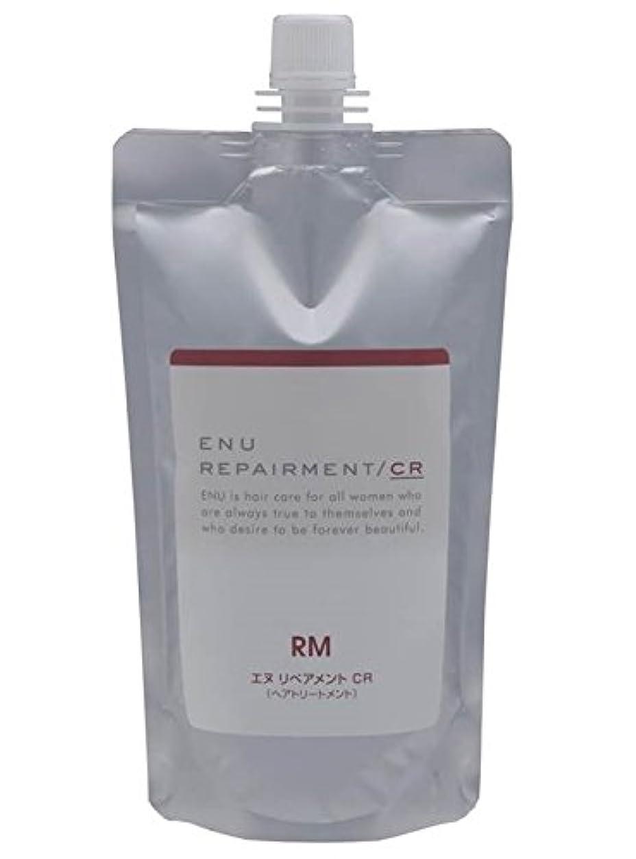 天の溶けたスパン中野製薬  ENU エヌ リペアメント CR レフィル 400g