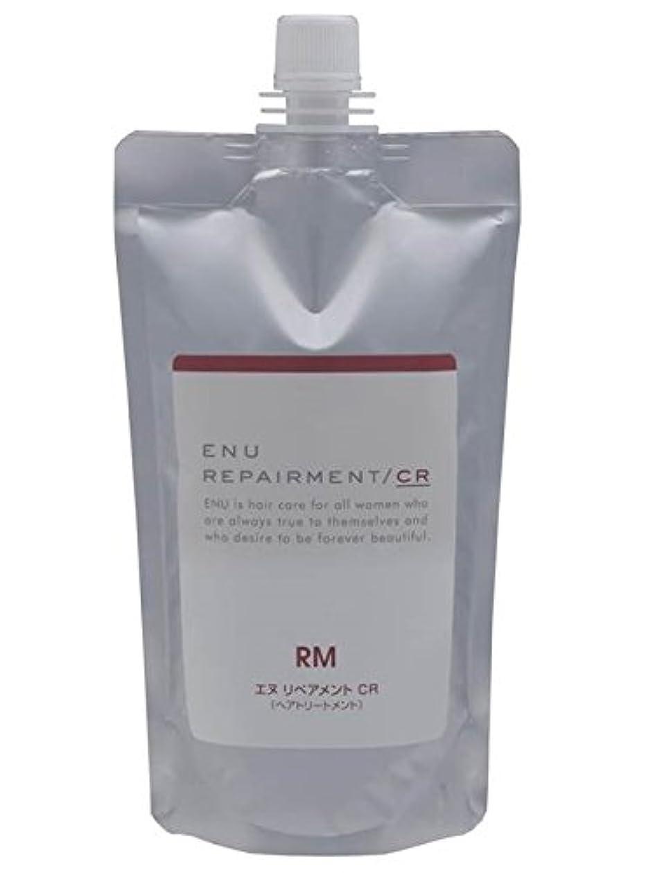 なる種先入観中野製薬  ENU エヌ リペアメント CR レフィル 400g