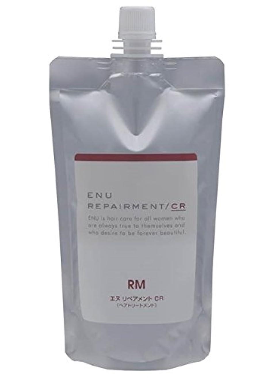 レタスとティームから中野製薬  ENU エヌ リペアメント CR レフィル 400g