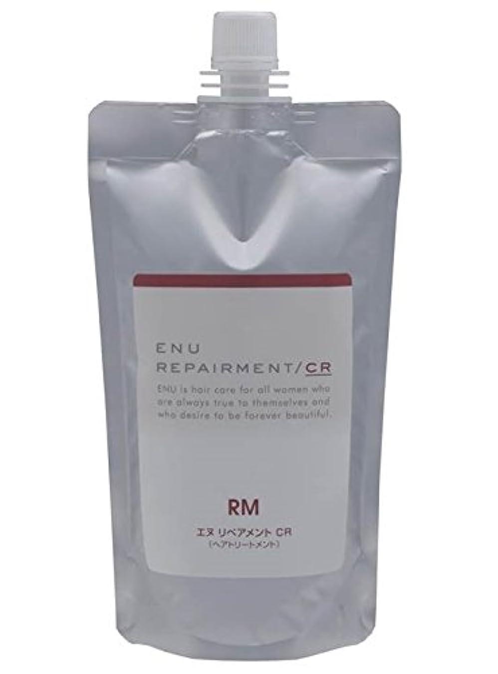 リベラル欠伸農場中野製薬  ENU エヌ リペアメント CR レフィル 400g