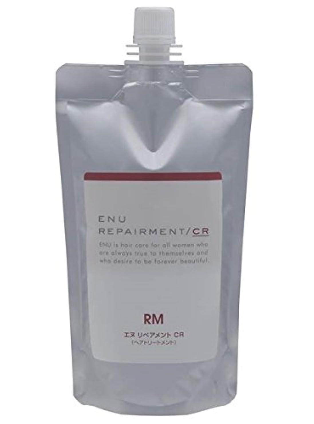 軸あざフォルダ中野製薬  ENU エヌ リペアメント CR レフィル 400g