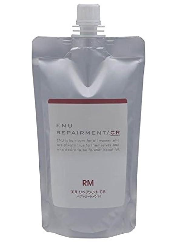 リスキーなデジタル火山学中野製薬  ENU エヌ リペアメント CR レフィル 400g